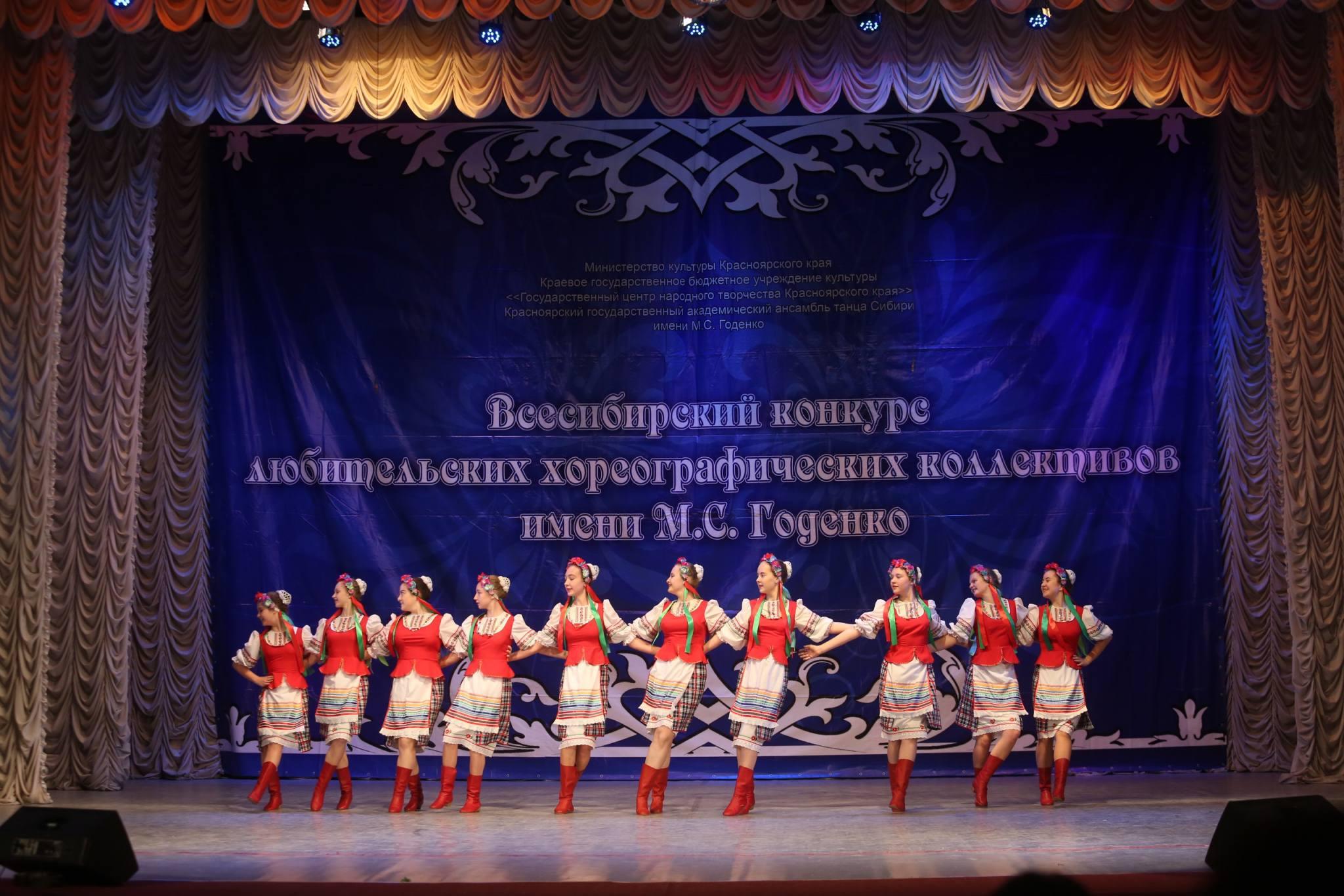 Участие во Всероссийском конкурсе