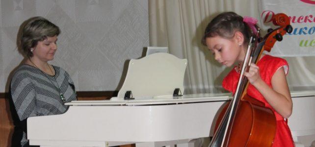 Музыка – детям