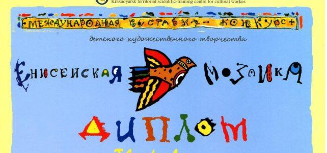 Успехи юных художников детской школы искусств